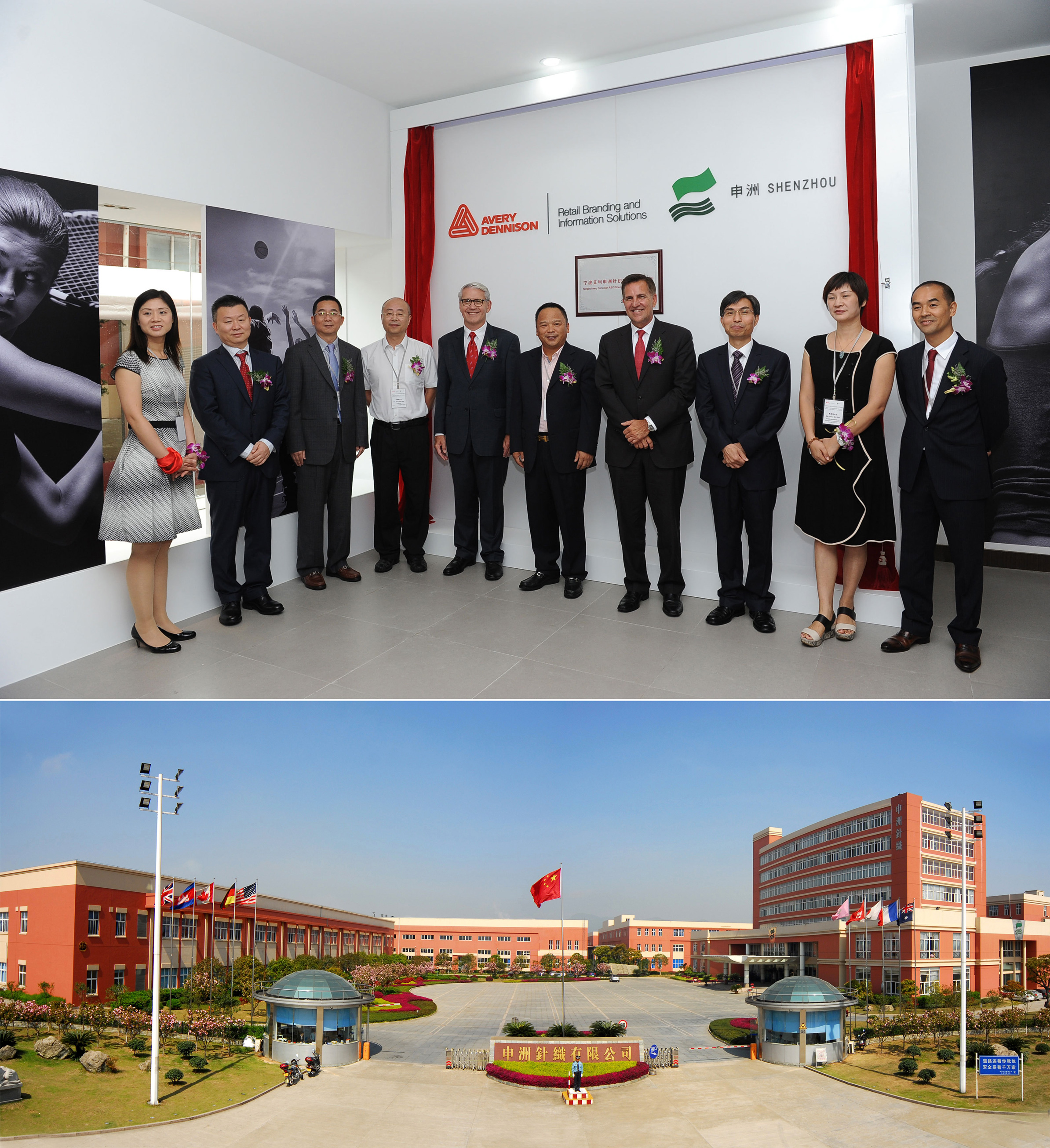 Joint Venture to Accelerate Innovation in External ... - photo#29
