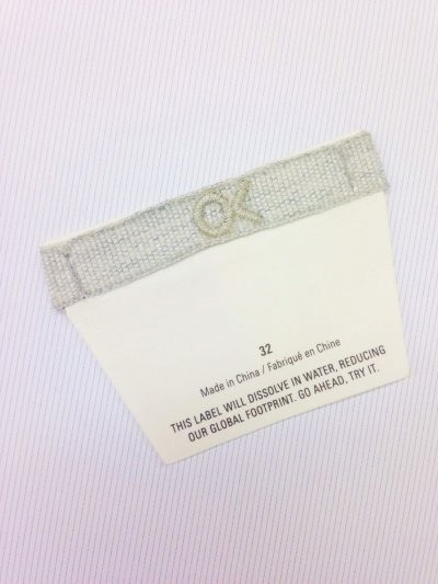 Outerknown care label